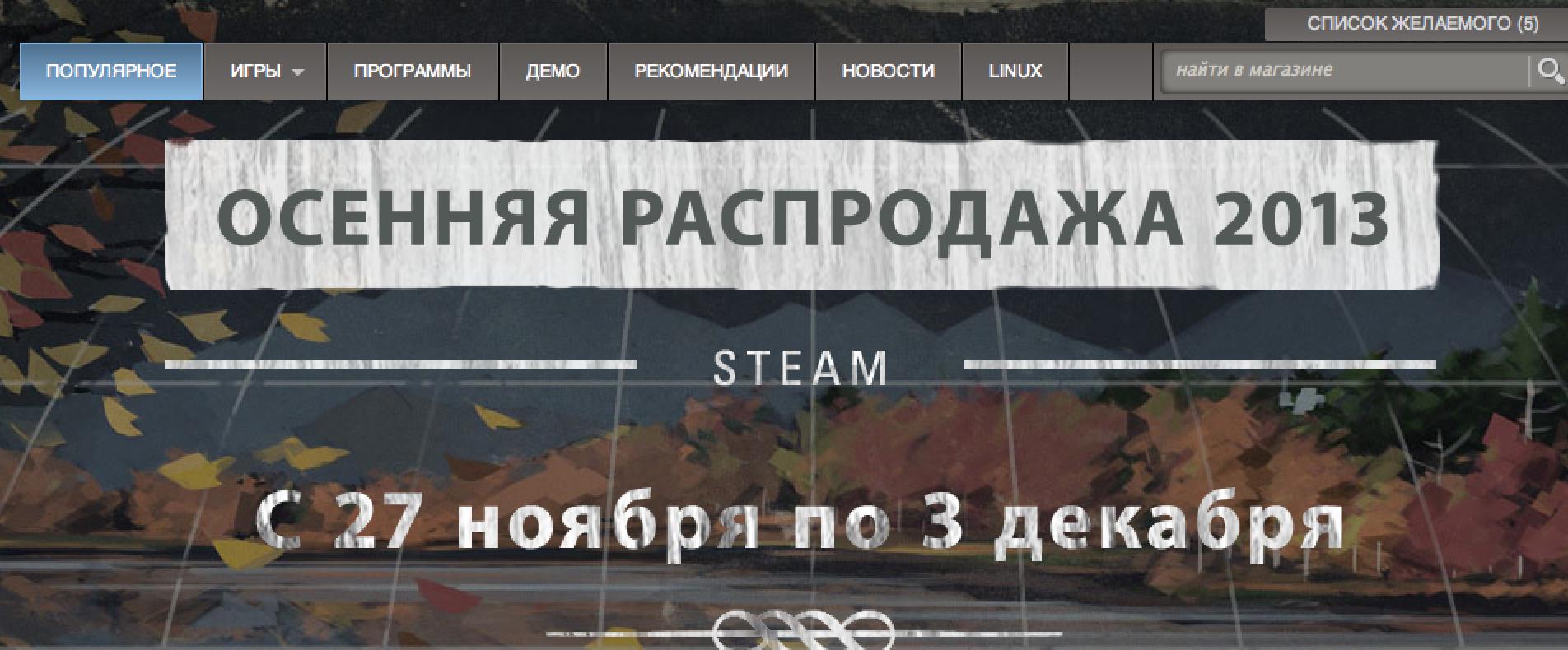 Screenshot 2013-11-28 14.11.11