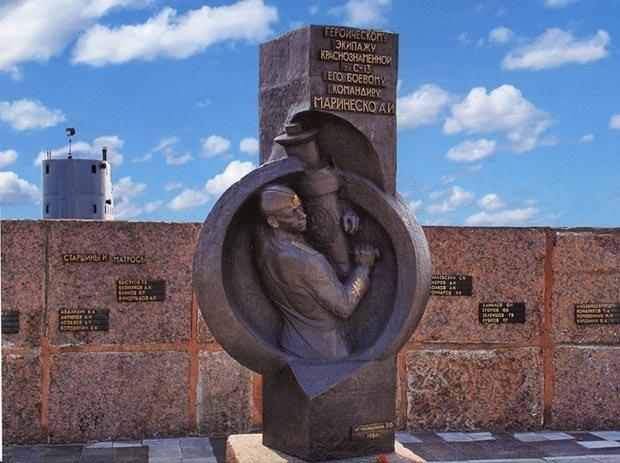 маринеско памятник disgustingmen.com