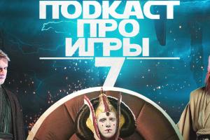oblozhka sayt2