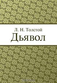 L._N._Tolstoj__Dyavol