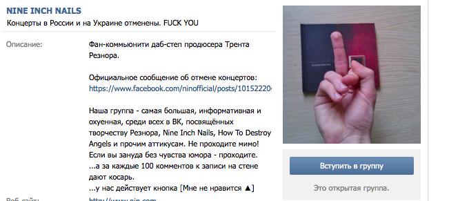 """Когда новость подтвердилась, самая большая фанатская группа """"Вконтакте"""" сменила заглавную иллюстрацию"""