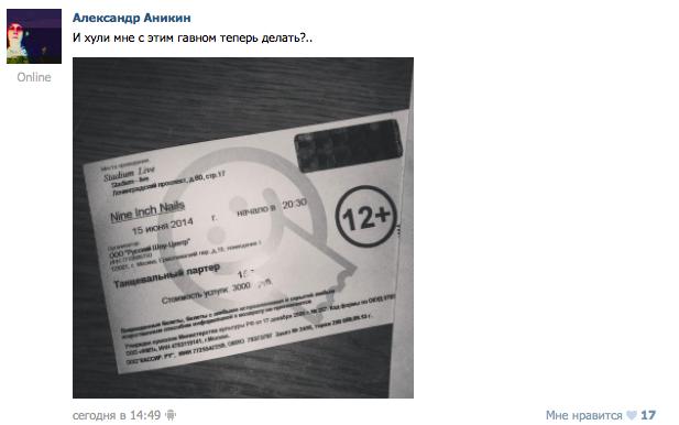 """Изображение из группы """"Вконтакте"""""""
