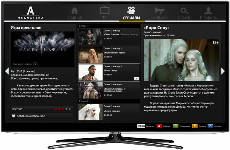 dune-hd-tv-102-s-videoservisom-amediateka-101404