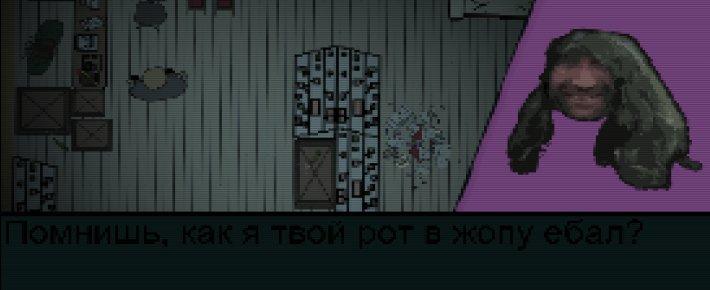 hotline kavkaz hotline miami брутальная история об одном хаче