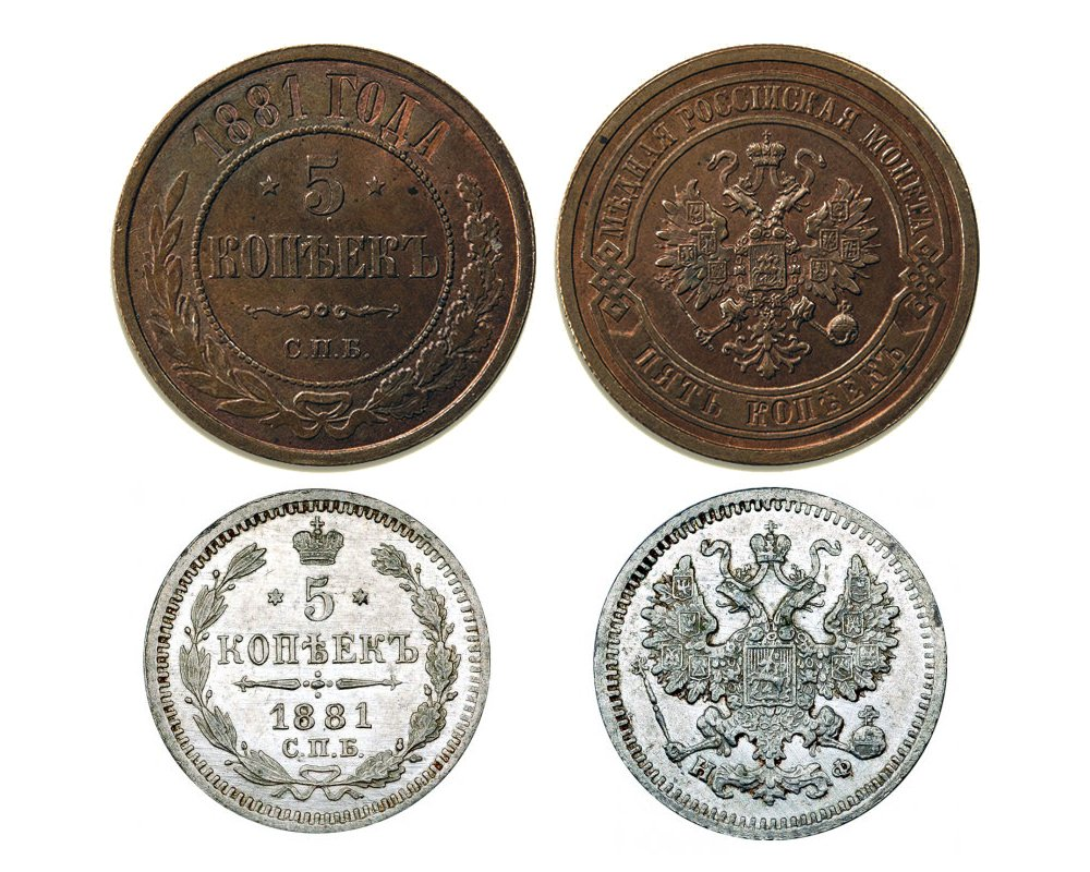 приметы природы примет смысл примет почему люди верят в приметы зачем нужны приметы пятак под пятку медная монета под пятку