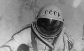 Алексей Леонов: первый в открытом космосе