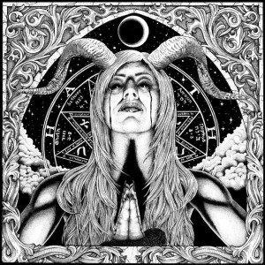 ringworm hammer of the witch обложка новый альбом ringworm металкор новая музыка лучшая музыка вячеслав мостицкий