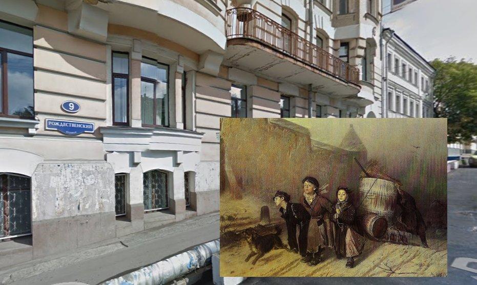 Василий Перов. «Тройка» («Ученики мастеровые везут воду»). Василий Перов, 1866 г.