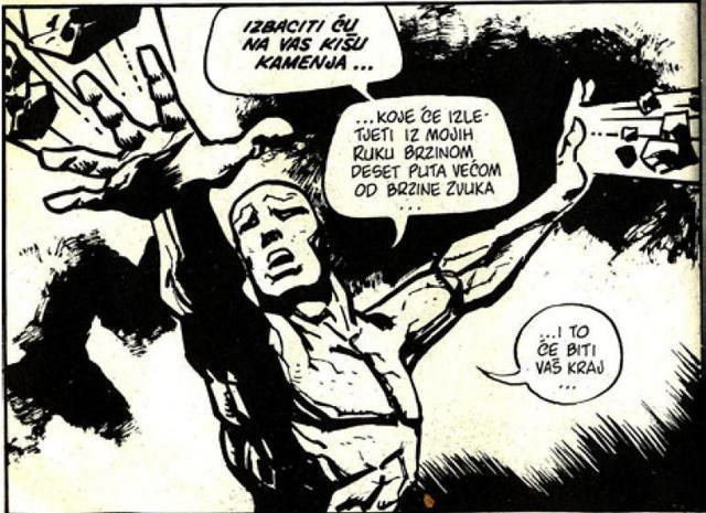 хрвое комикс