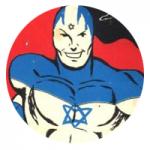 первый мститель сабраман супергерои комиксы