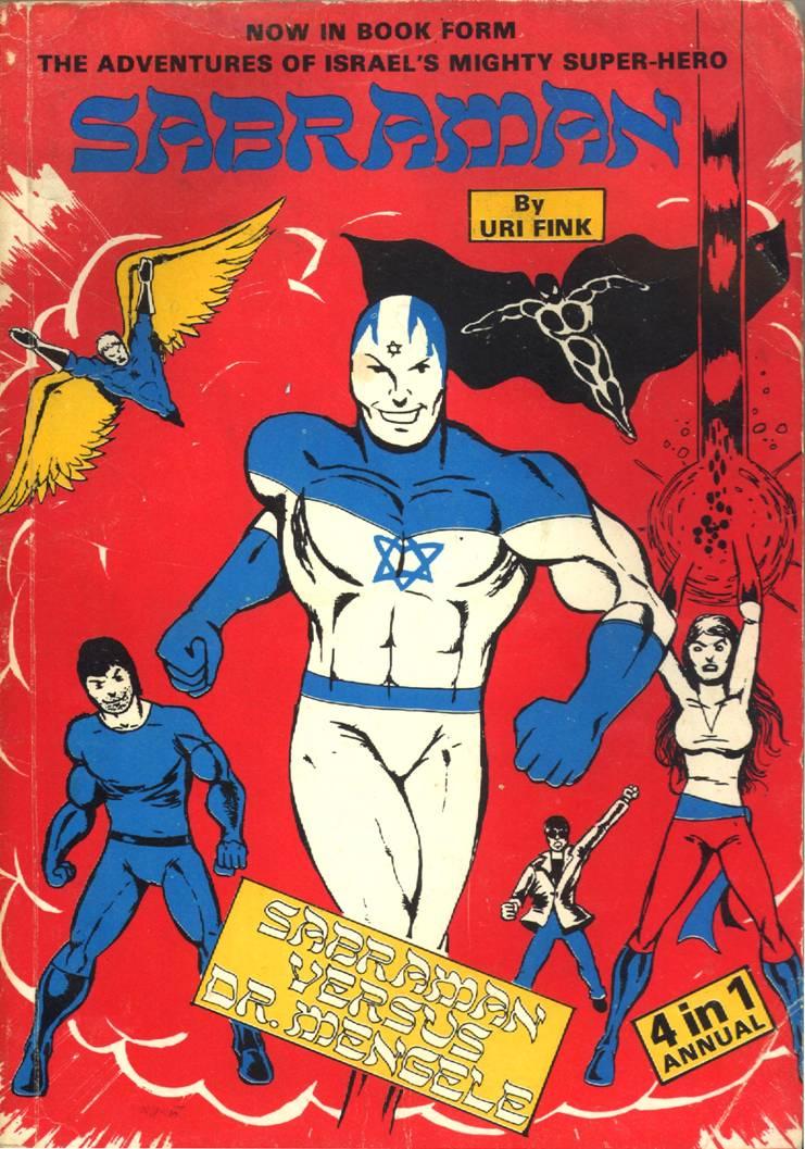 первый мститель супергерои капитан америка сабраман