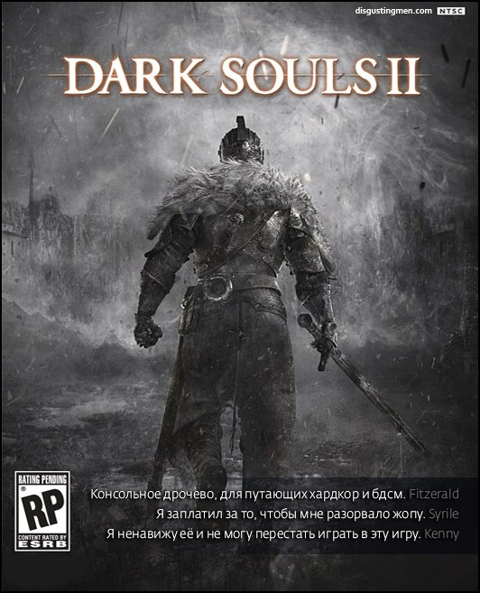 dark souls 2 помогу с раздачей