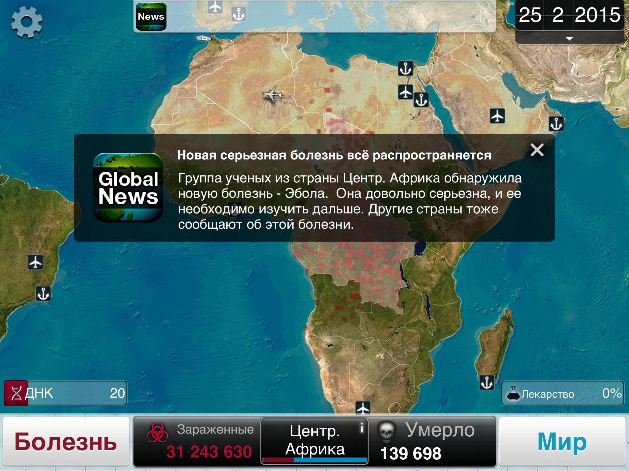 эбола вирус лихорадка