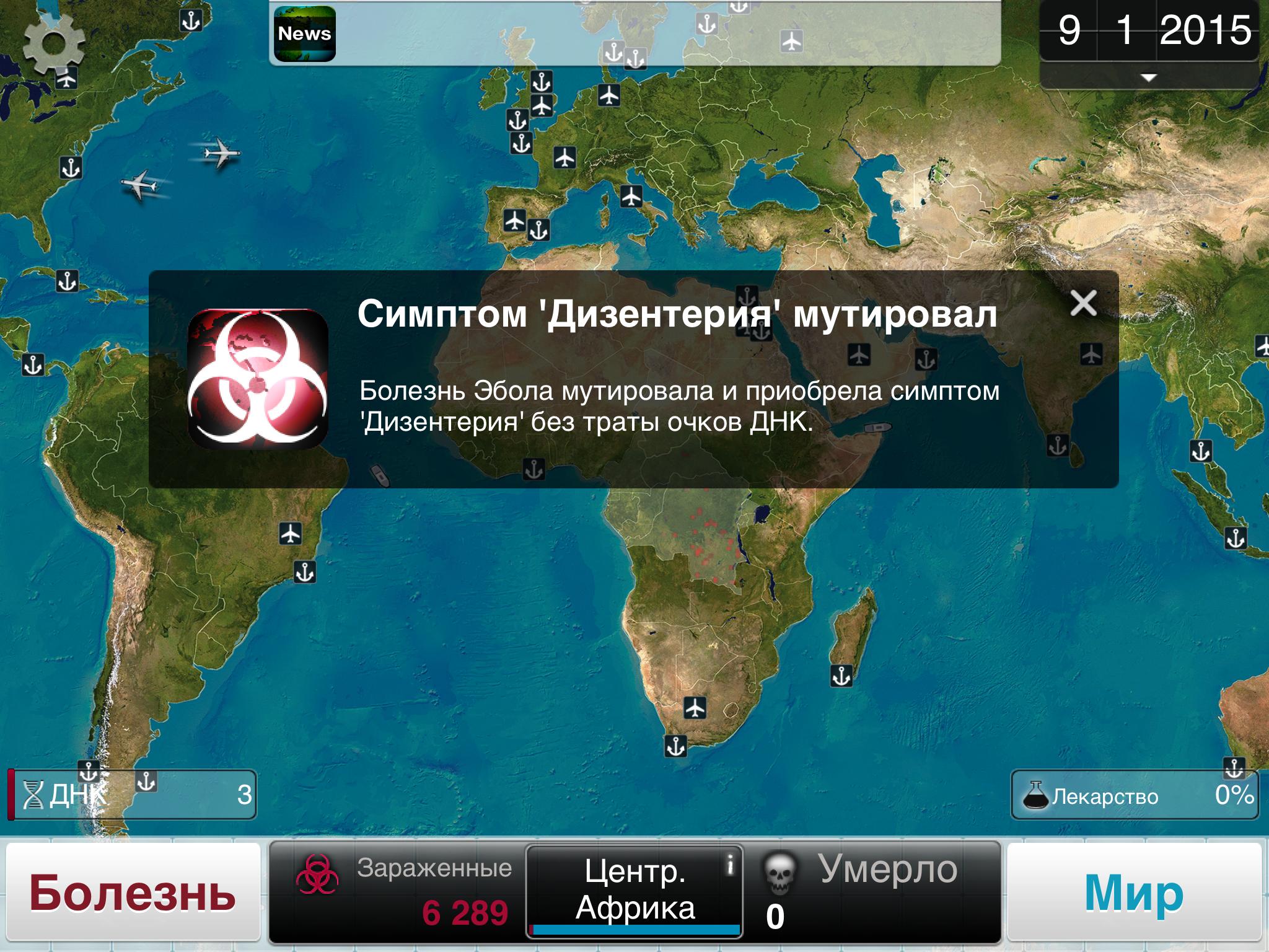 эбола вирус лихорадка отв