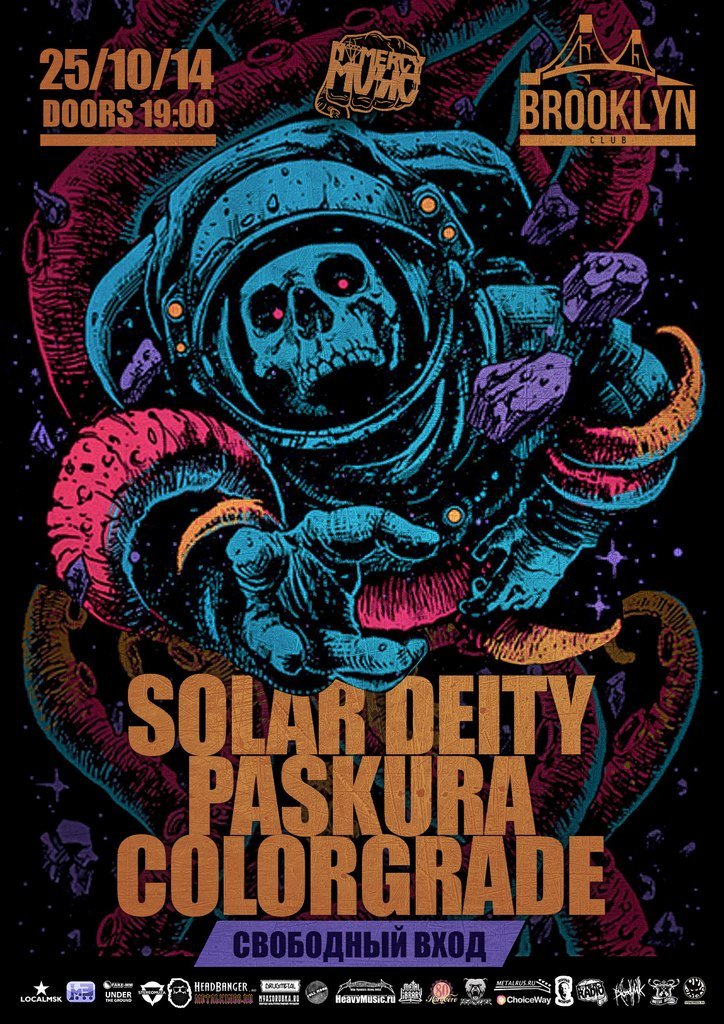 solar deity paskura colorgrade петр сальников группа клуб brooklyn концерт