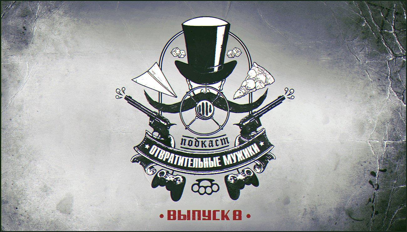 dm_new_logo_8