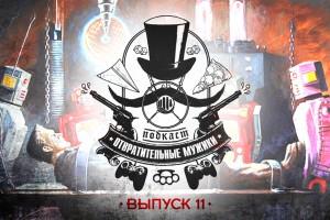 dm_new_logo_11
