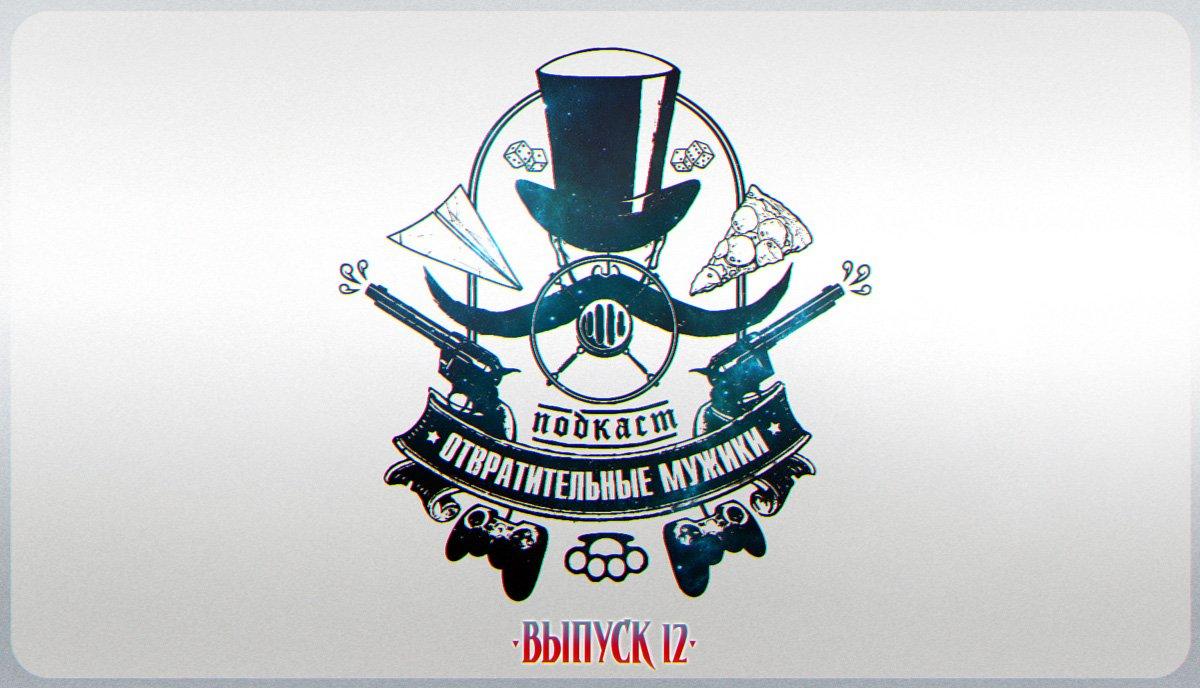 dm_new_logo_12