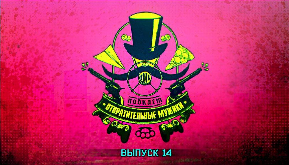 dm_new_logo_14_1