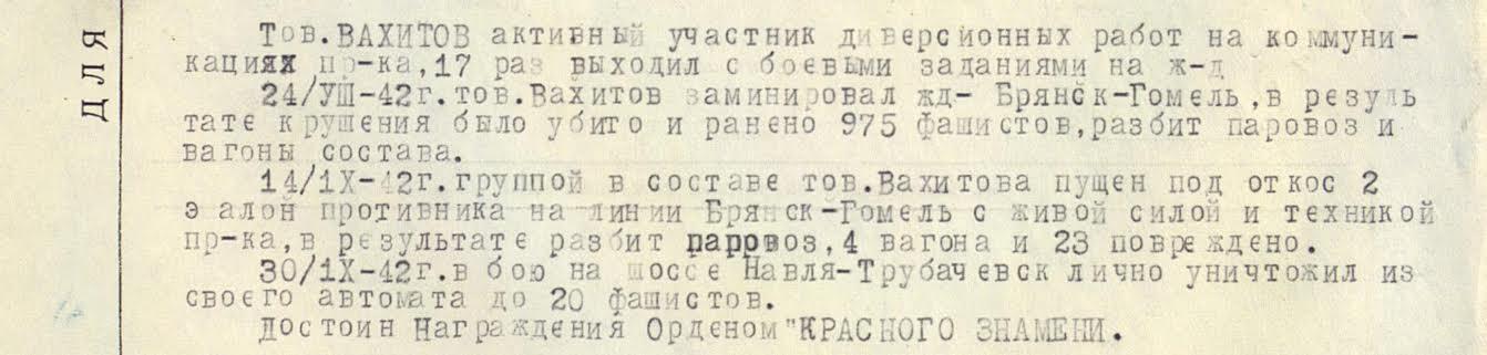 память народа великая отечественная война 9 мая отвратительные мужики