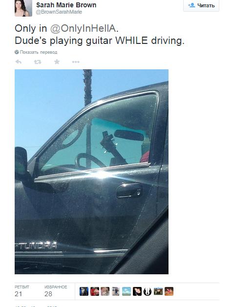 играет на гитаре за рулем бас гитаре лондон великобритания басист за рулем