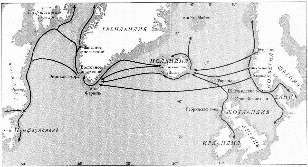 Пути, которые были изучены исландскими мореплавателями: от Балтийского моря до Америки