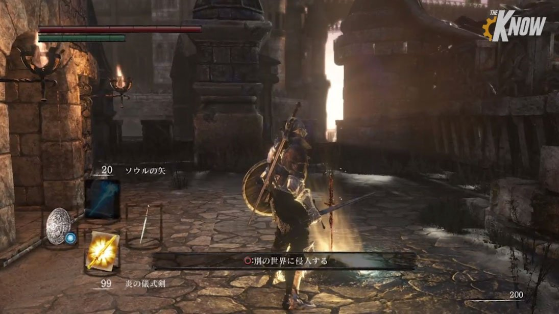 Dark-Souls-3-Leak_06-05-15_014