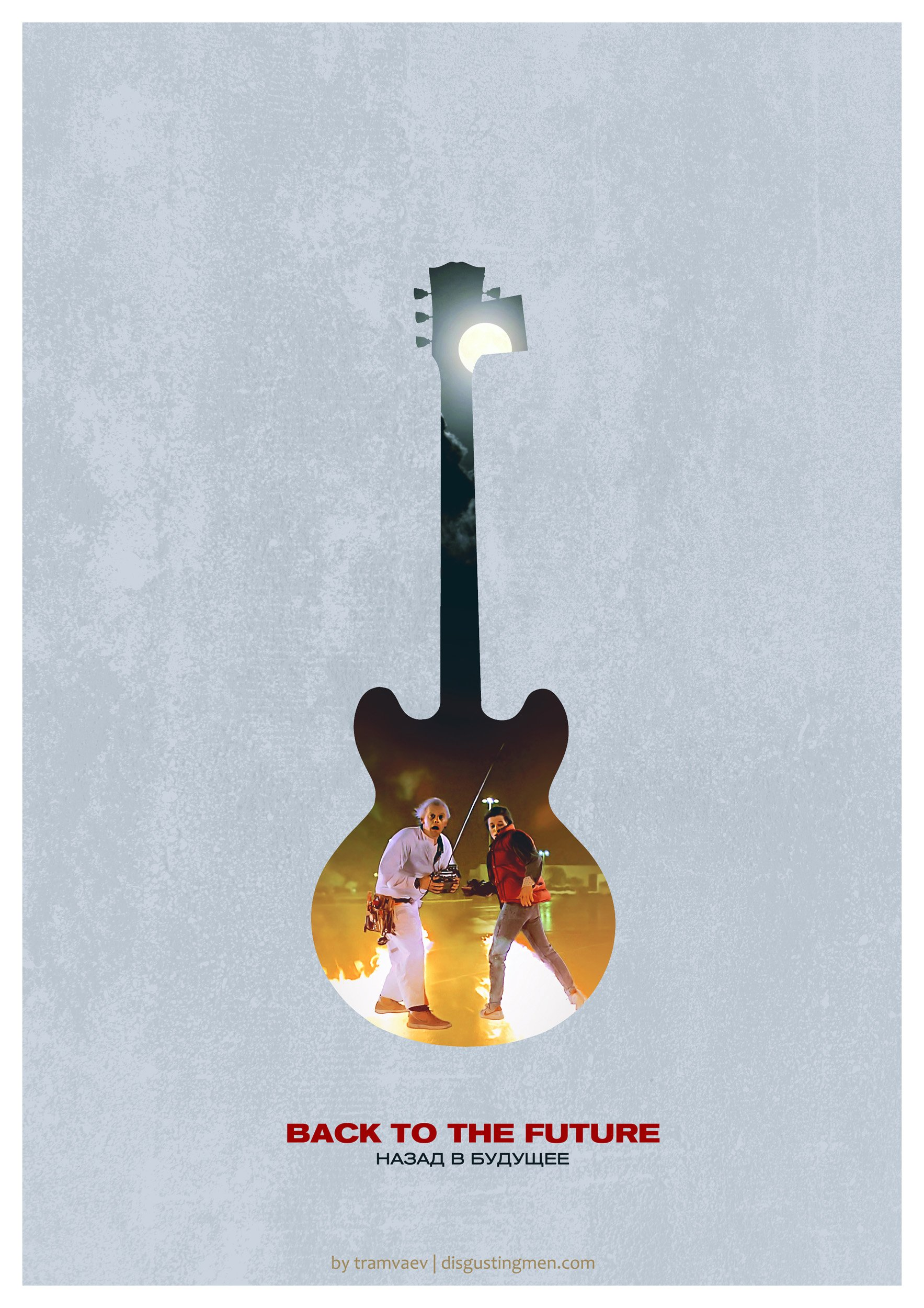 Back to the future gibson es гитары из кино знаменитые