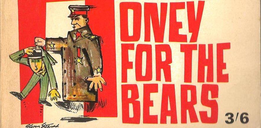 энтони берджесс мед для медведей отвратительные мужики anthony burgess disgusting men