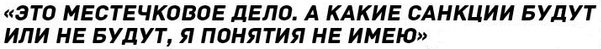 футбол чемпионат россии по футболу отвратительные мужики
