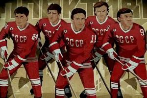 красная армия фильм 2015 хоккей