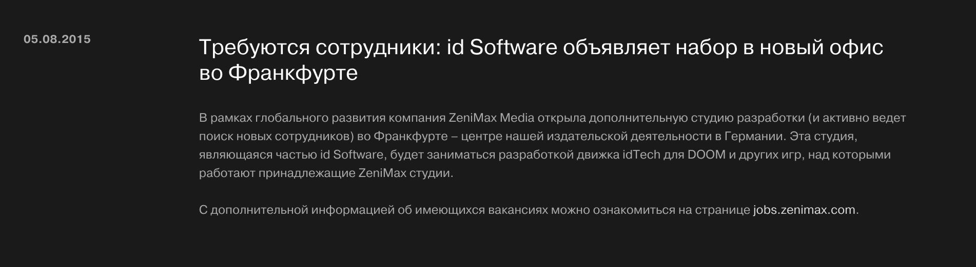 New Quake Bethesda Id Software