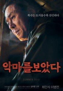 Азиатское кино Я видел дьявола