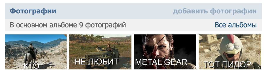 mgs 5 metal gear solid 5 mgsv v come to metal gear solid v отвратительые мужики