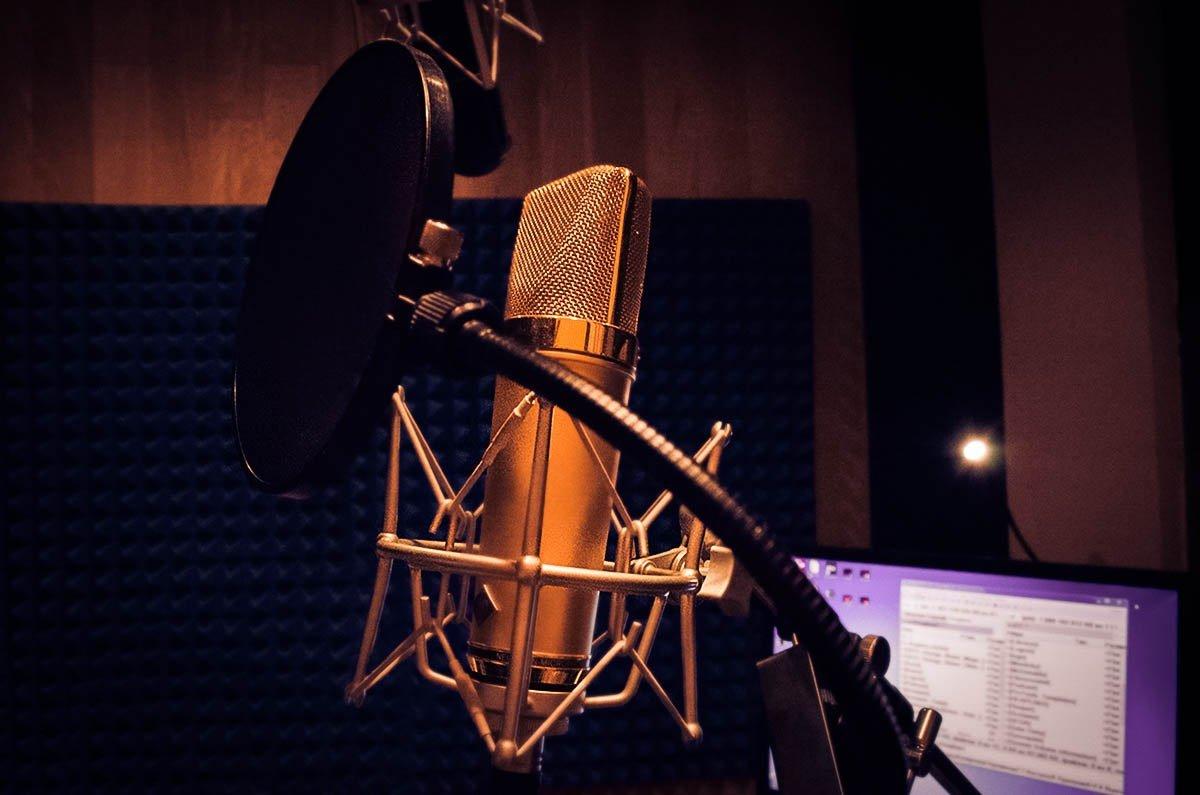 студия звукозаписи в москве отвратительные мужики