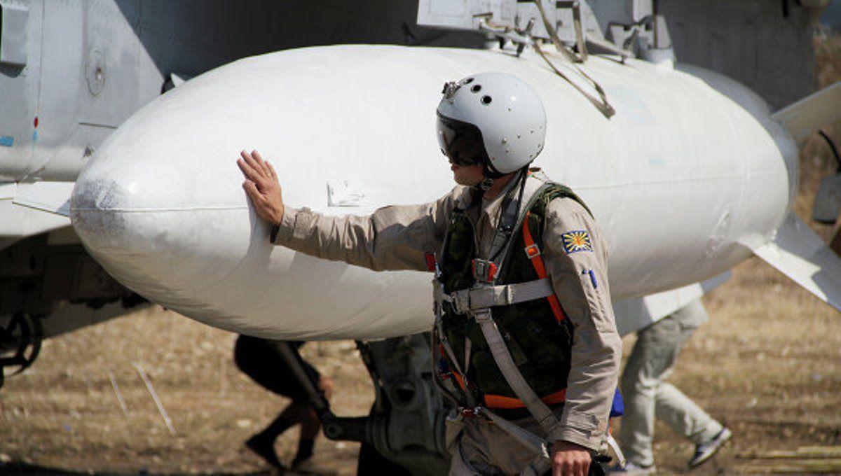 Секс бомбу устаревшей конструкции