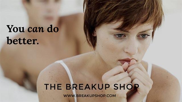 технологии сервис расставание The Breakup Shop новости отвратительные мужики