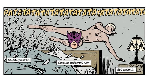Hawkeye-Russian-Panel