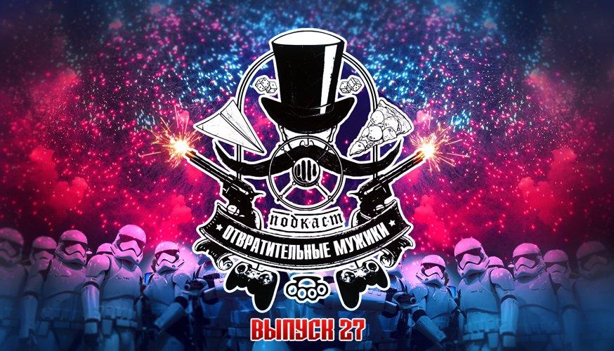 dm_new_logo_27