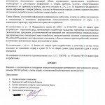 fallout 4 подал в суд красноярск никита истец отвратительные мужики