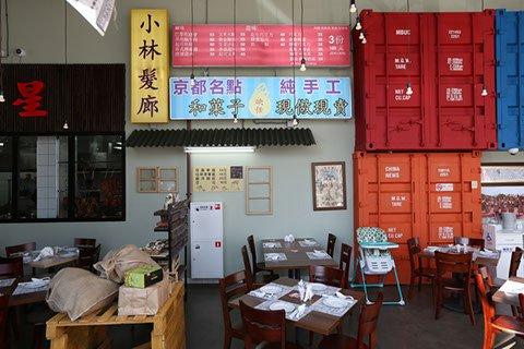 китайские новости ресторан кафе обзор рецензия отвратительные мужики disgusting men disgusting man