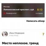 Topdoner навигатор поиск шаурма рецензии обзоры шаверма москва санкт петербург новости еда отвратительные мужики