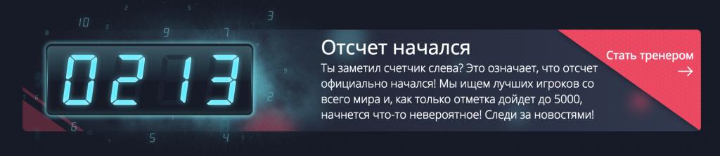 xsolla e sports academy академия киберспорта отвратительные мужики киберспорт как стать киберспортсменом