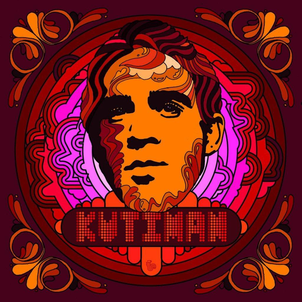 kutiman офир кутиэль музыка отвратительные мужики disgusting men