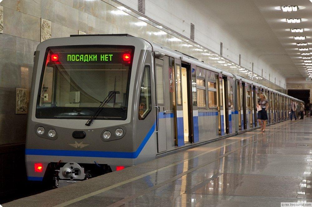 метро москва автопилот поезда составы город новости отвратительные мужики