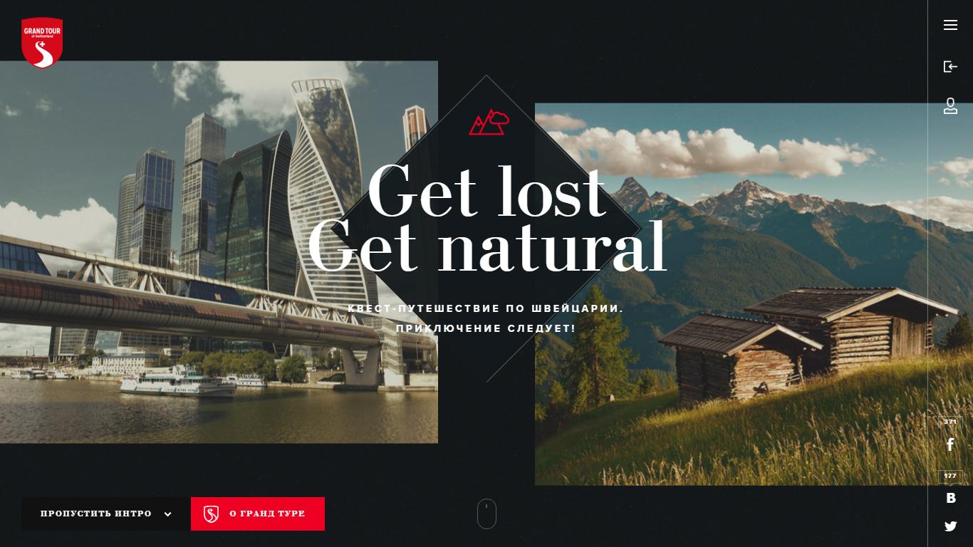 get lost get natural отвратительные мужики disgusting men швейцария конкурс