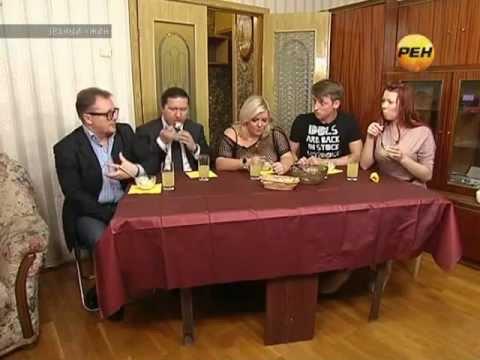 званый ужин смотреть передача званый ужин отвратительные мужики