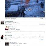 Tom Clancy's The Division 8 марта запуск серверов steam twitter Вконтакте рецензии обзоры отзывы мнения оценки материал отвратительные мужики
