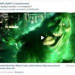 охотники за привидениями ghostbusters 2016 новая часть женщины кино фильмы реакция интернета отвратительные мужики