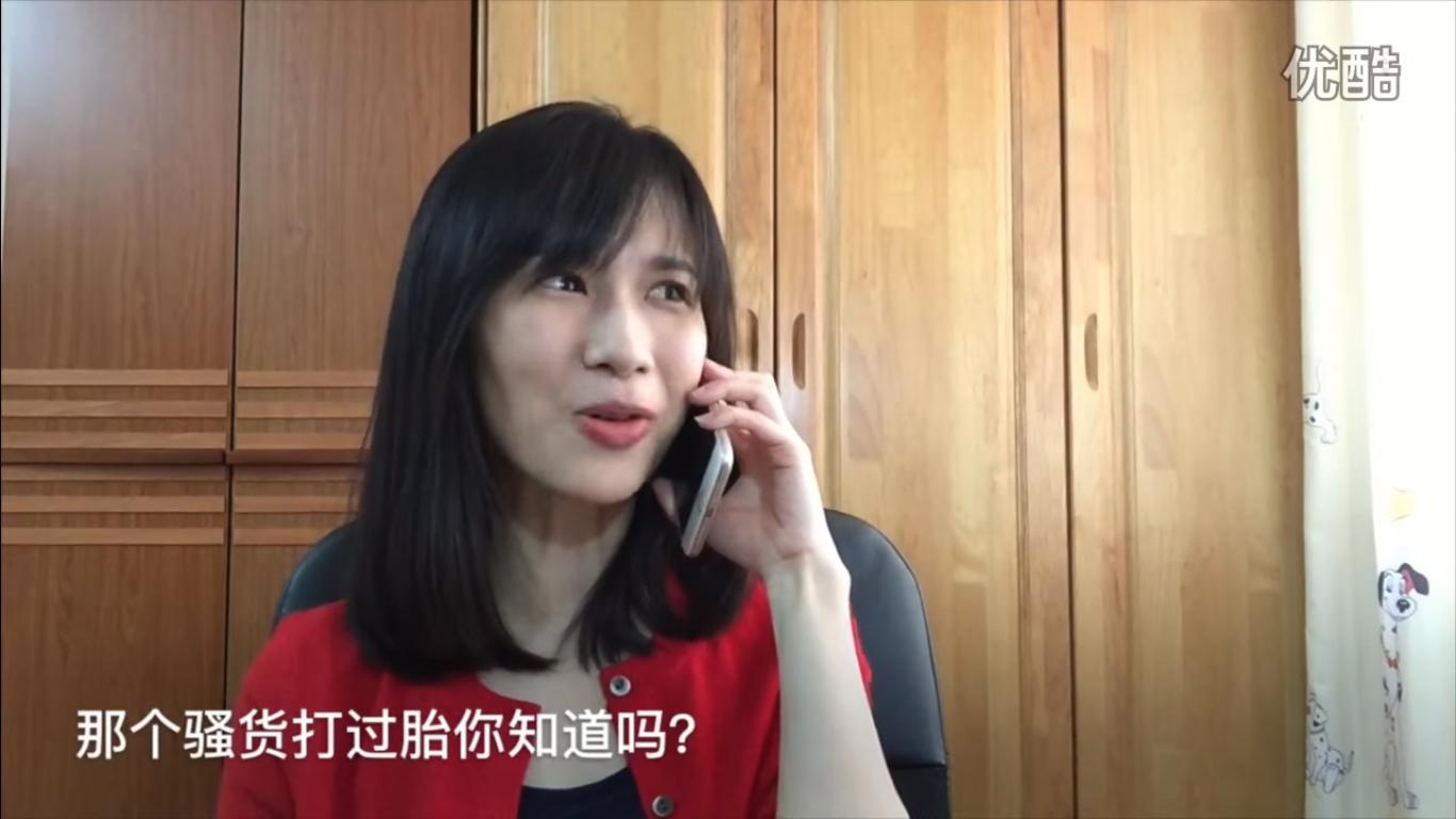 Папи Цзян китаянка со смешным голосом видеоблог блоггершка инвестиции 2 милиона долларов получила вложили новости отвратительные мужики